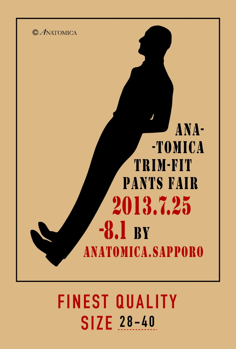 anatomica_TRIM-FIT のコピー