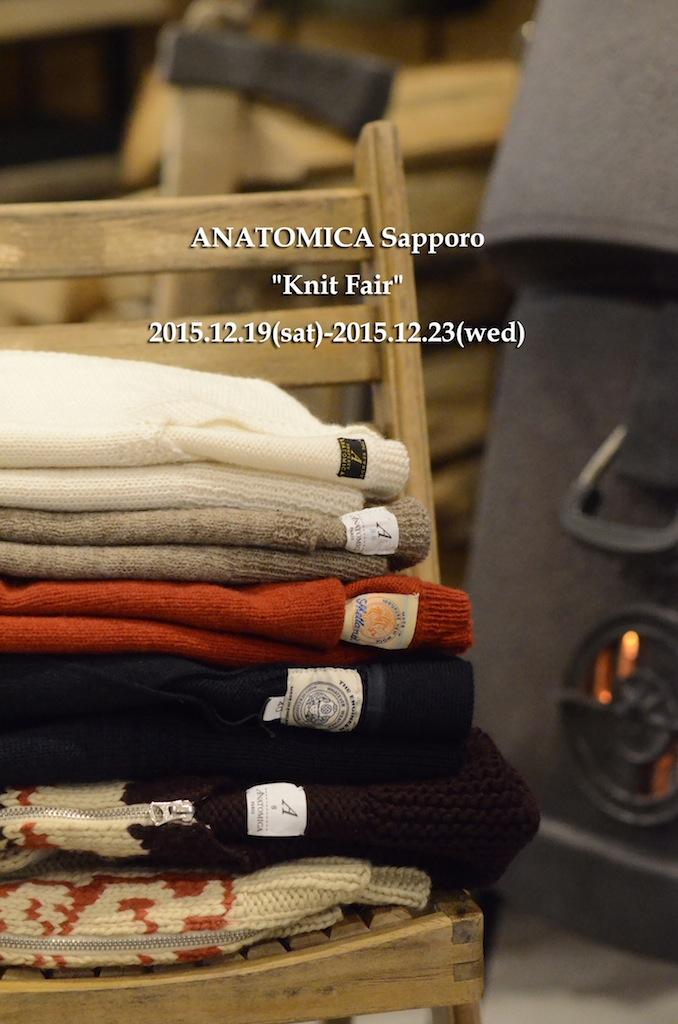 ANATOMICA SAPPORO KNIT FAIR 1