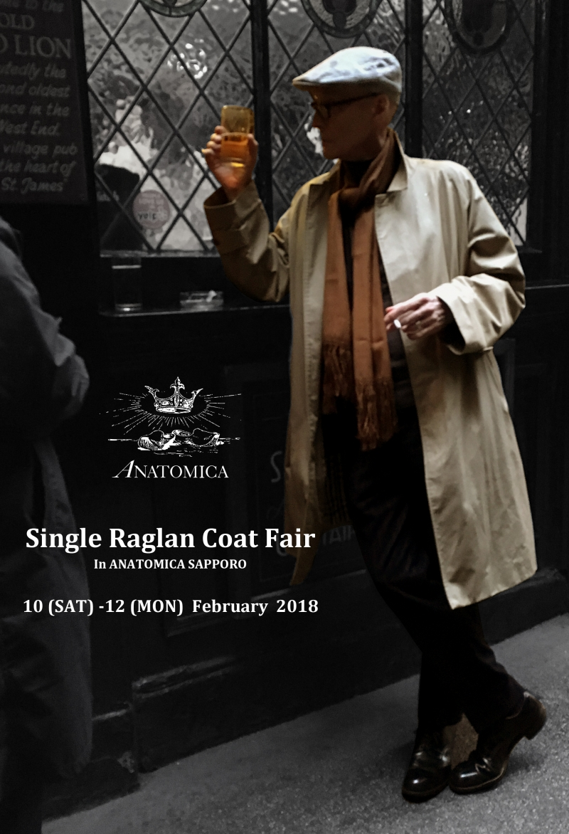 single raglan fair pierre