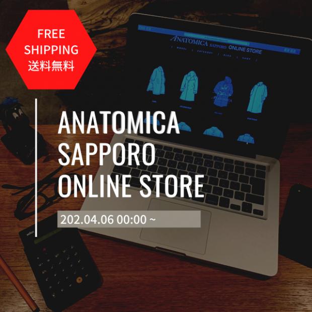 ANatomica sapporo online store